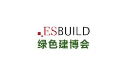 上海国际别墅及商用建筑配套设施展览会