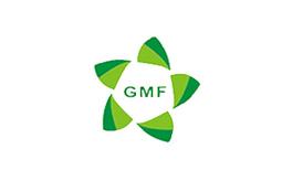 廣州國際園林機械與園藝工具展覽會GMF