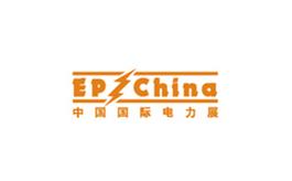 上海电力设备及技术展览会EP