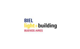 阿根廷布宜诺斯艾利斯灯光照明展览会BIEL Light + Building Buenos Aires