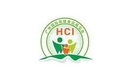 廣州國際保健食品及原料展覽會HCI