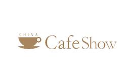 北京咖啡展覽會