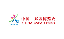 中国东盟展览会China Asean Expo