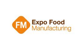上海食品加工技术与装备展览会EXPO Food Manufacturing