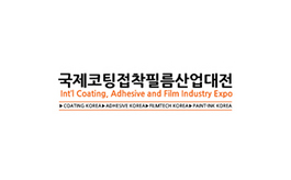 韩国胶粘剂与涂料展览会Coating Korea