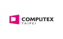 臺灣國際電腦展覽會COMPUTEX