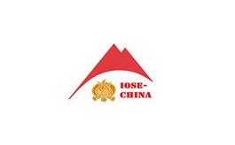 北京國際戶外用品及裝備展覽會IOSE
