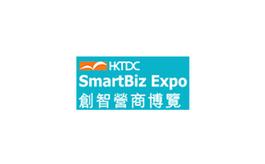 香港贸发局设计及创新科技展览会