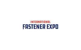 美国拉斯维加斯紧固件展览会International Fastener Expo