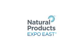美国费城保健食品及原料展览会Natural Products Expo East