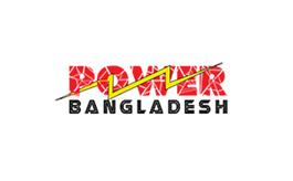 孟加拉达卡电力展览会