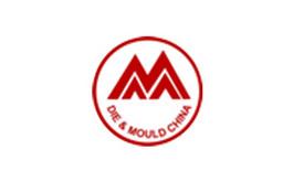 上海国际模具展览会DMC