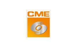 中国(上海)磁性材料及生产技术展览会