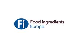欧洲食品配料展览会Fi Europe