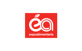 秘魯利馬食品展覽會EXPOALIMENTARIA