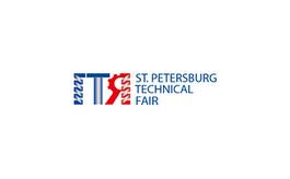 俄罗斯圣彼得堡工业展览会PetersburgTechnicalFair