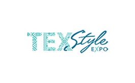 阿爾及利亞阿爾及爾紡織及服裝展覽會TEXTILE FASHION