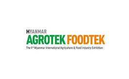 緬甸仰光農業和食品技術展覽會AGROTEC