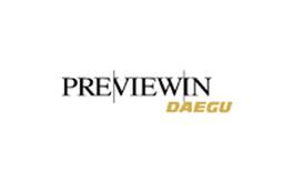 韓國大邱紡織面料展覽會PREVIEW IN DAEGU