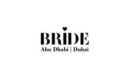 阿聯酋迪拜婚紗禮服展覽會the Bridal Show Dubai