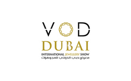 阿联酋迪拜珠宝展览会International Jewellery Dubai