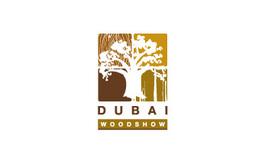 迪拜木工机械及家具配件展览会WOODSHOW