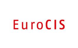 德國杜塞爾多夫零售科技及設備展覽會Eurocis