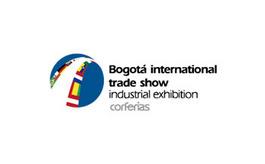 哥伦比亚波哥大工业展览会