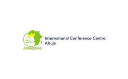 尼日利亞阿布賈農業展覽會AGRIKEXPO