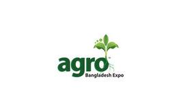 孟加拉达卡农业展览会Agro Bangladesh