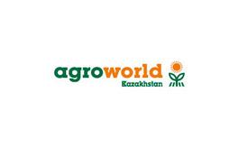 哈薩克斯坦阿拉木圖農業展覽會Agro World