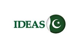 巴基斯坦卡拉奇防务军警展览会IDEAS