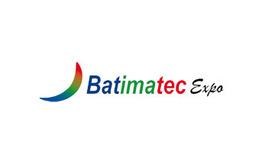 阿尔及利亚阿尔及尔建筑建材展览会Batimatec