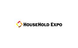 俄羅斯莫斯科家庭用品展覽會春季HouseHold Expo