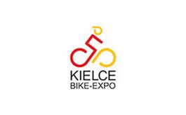 波兰凯尔采自行车展览会KIELCE BIKE  EXPO