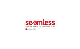 阿联酋迪拜智能卡展览会Seamless Middle East