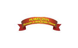 美国芝加哥自有品牌展览会PLMA