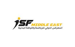 阿联酋迪拜体育用品展览会ISF Middle East