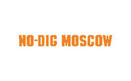 俄罗斯莫斯科非开挖设备展览会No Dig Moscow