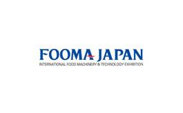 日本大阪食品加工展覽會FOOMA JAPAN
