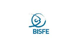 韓國釜山水產及漁業展覽會BISFE