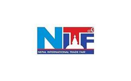 尼泊尔贸易展览会Nepal International Trade Fair