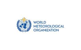 世界海洋气象展览会