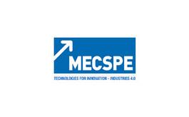 意大利帕爾馬工業制造展覽會MECSPE