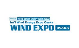 日本东京风能展览会WIND EXPO