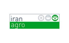 伊朗德黑兰农业和畜牧业展览会iran agro