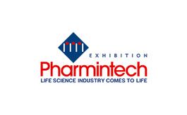 意大利博洛尼亚制药工业展览会Pharmintech