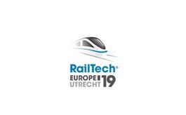 荷蘭烏德勒支鐵路技術及設備展覽會