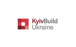 乌克兰基辅建材展览会KyivBuild