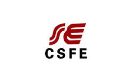 上海國際壓鑄及壓鑄件產品展覽會CSFE